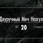 20190310154424_1