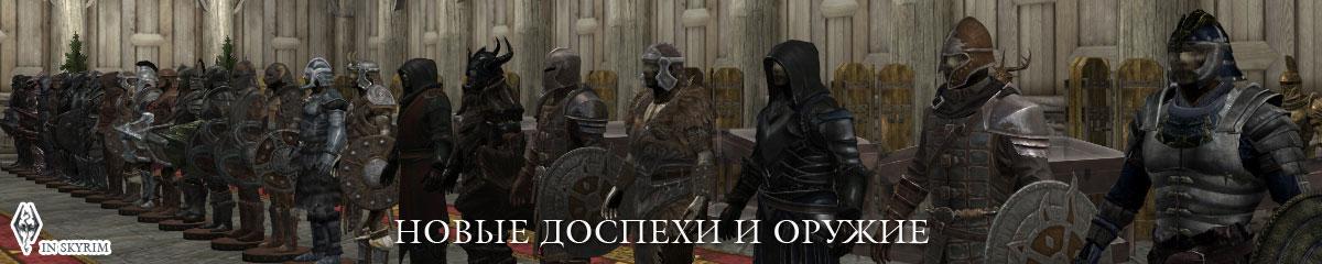 slad3