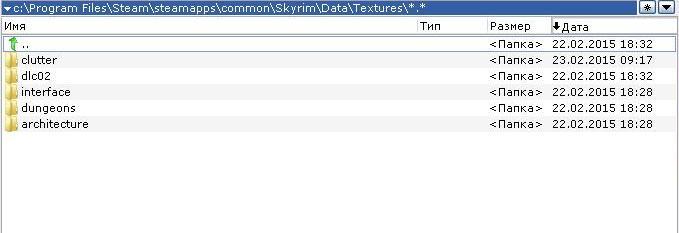 Скачать Папку Interface для Skyrim