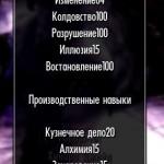 20200331162006_1